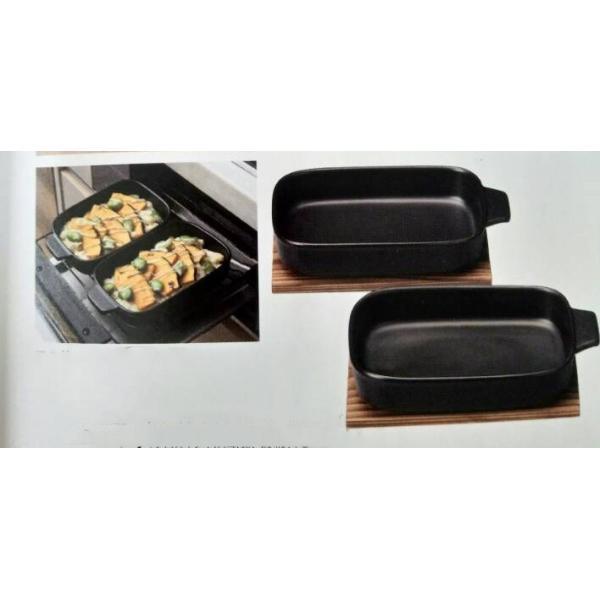 グリルで グラタン皿ペア  敷板付 万古焼 日本製 20×12.5×4cm   耐熱陶製皿|happylife888|03