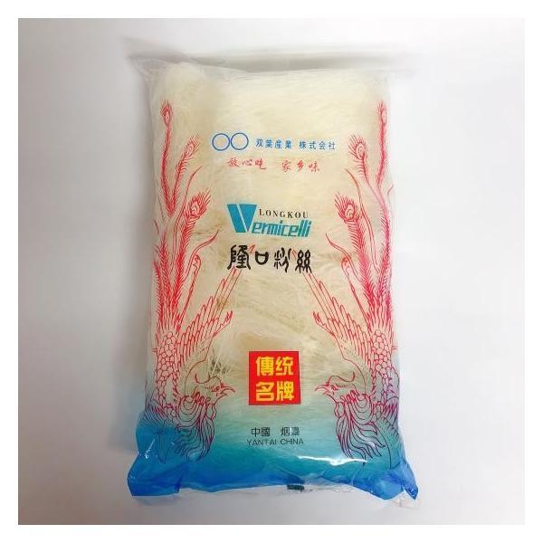 龍口粉絲 緑豆春雨  はるさめ 業務用 500g 中華食材 春雨ヌードル ロングハルサメ  中国産