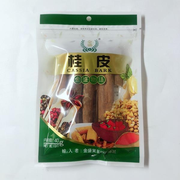シナモン 桂皮 香辛料  40g 中華調味料