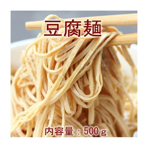 とうふ麺  泰山豆腐干絲 500g【3点セット】豆腐カンス 押し豆腐の糸切り 台湾製 中華食材  冷凍食品
