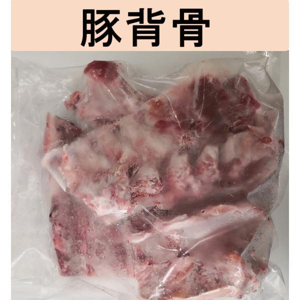 国産豚脊骨 豚背骨 約950g カムジャタン用  冷凍食品 栄養たっぷりスープ用 豚骨スープ用