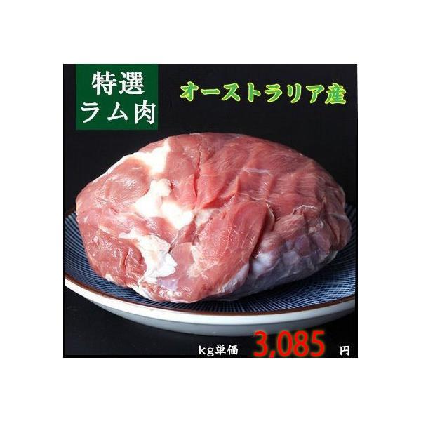 ラム肉  オーストラリア産 ラムウデ 特選羊肉 冷凍不定貫1点約1.2~1.9kg前後 1Kgあたり2385円 重量×単価(2385円/1kg)=金額となります。