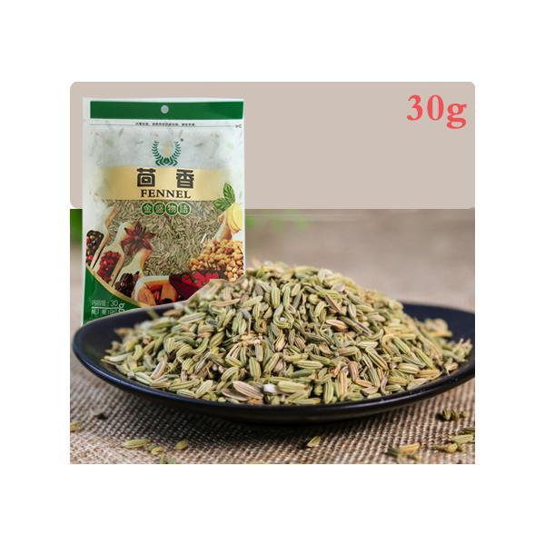 小茴香 ウイキョウ 香辛料 大料 30g 中華調味料