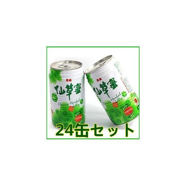 泰山仙草蜜【24缶セット】 センソウミツジュース ダイエット食品 清涼飲料水 330ml×24
