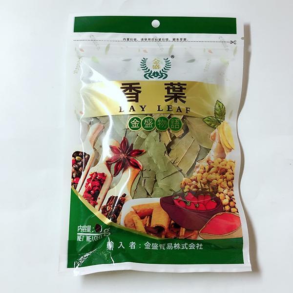 香葉 ゲッケイジュの葉 中華調味料 30g