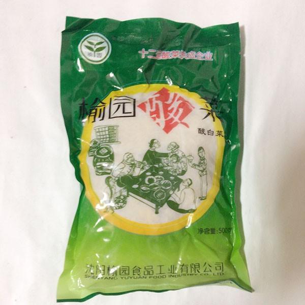 兪円酸菜 白菜の酢漬け 500g さんさい 中華食材