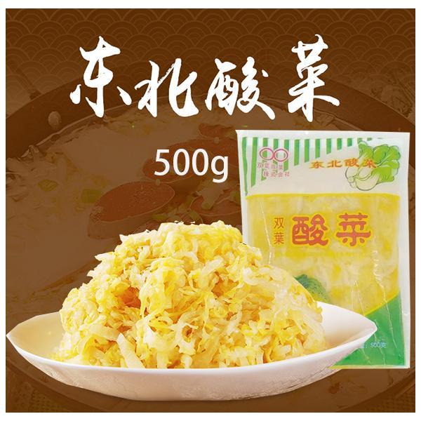 双葉 東北酸菜 常温 500g 塩漬け白菜  中華食材