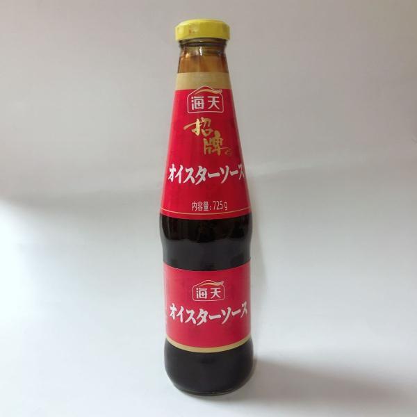 海天 招牌耗油 オイスターソース 牡蠣油 725g   冷凍商品と同梱不可 中華食材 中華料理に