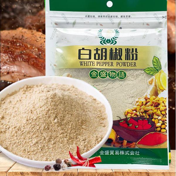 王守義 白胡椒粉 40g 中華調味料スパイス パウダー香辛料