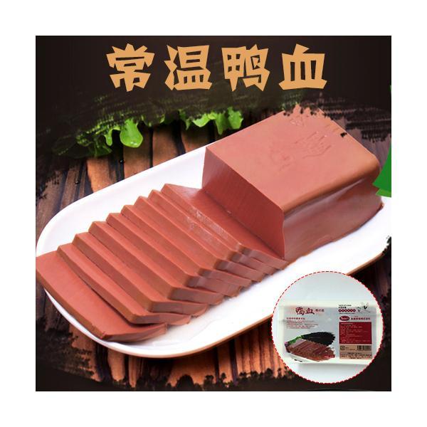 常温鴨血 鴨の血300g  中国産 中華食材 冷凍商品と同梱不可 コンパクト便送料無料(北海道、沖縄除く)