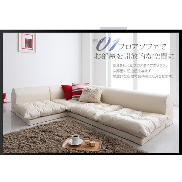 PVCレザーフロアコーナーソファ 1P+2P+コーナー|happylifecreate|02