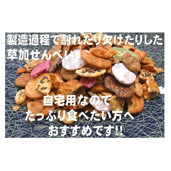 【訳あり】草加・おまかせ割れせんべい(煎餅) 2kg缶×2個 計4kg
