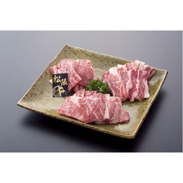 松阪牛 焼肉切落し 計1800g (200g×9P)