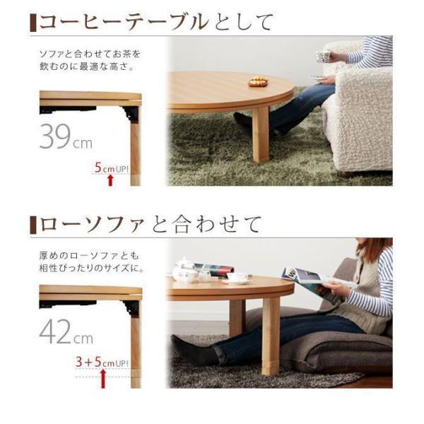 こたつテーブル おしゃれ 90cm フラットヒーター 丸型 高さ4段階調節つき 天然木丸型折れ脚こたつ