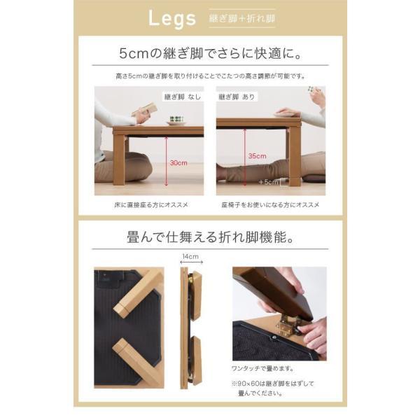 こたつテーブル 長方形 90×60cm 折りたたみ おしゃれ