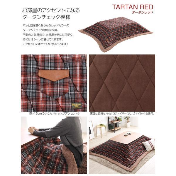 こたつセット 長方形 おしゃれ 105×75 日本製 こたつテーブル&こたつ布団セット