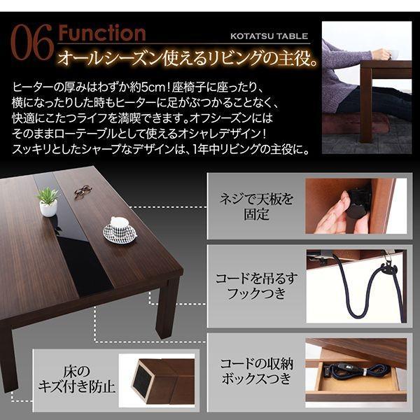 こたつテーブル 正方形(75×75cm) おしゃれ アーバン