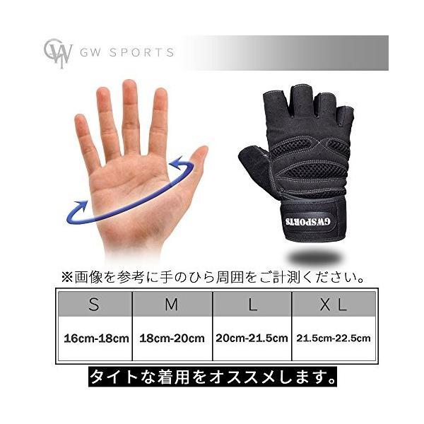 ウェイトリフティング トレーニング グローブ リストフラップ付き メッシュ仕様 2カラー 3サイズ【GROW WITH】 (ブラック, M)|happysmiles|06