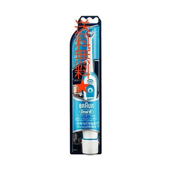 ブラウン オーラルB プラックコントロール DB4510NE 電動歯ブラシ 乾電池式 happysmiles