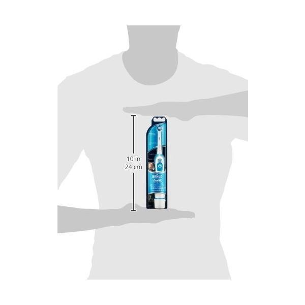 ブラウン オーラルB プラックコントロール DB4510NE 電動歯ブラシ 乾電池式 happysmiles 03