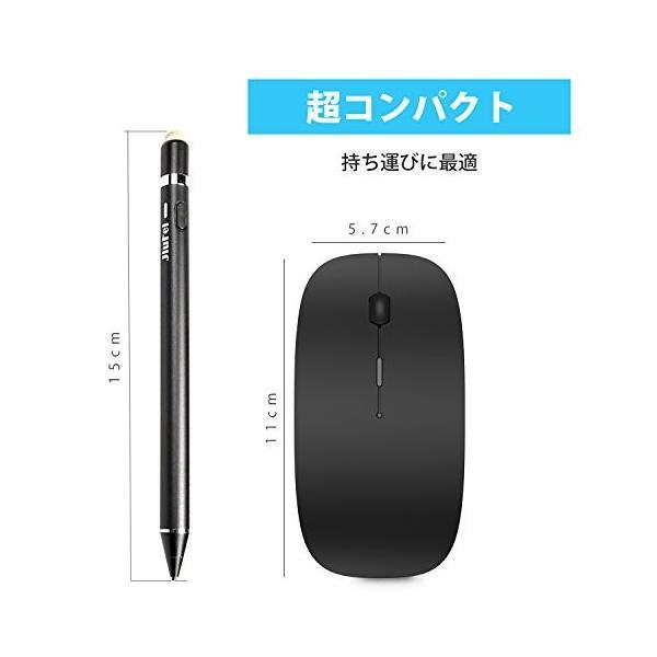 ワイヤレスマウス 超薄型 静音 無線 マウス 省エネルギー 2.4GHz 3DPIモード 高精度 持ち運び便利|happysmiles|02