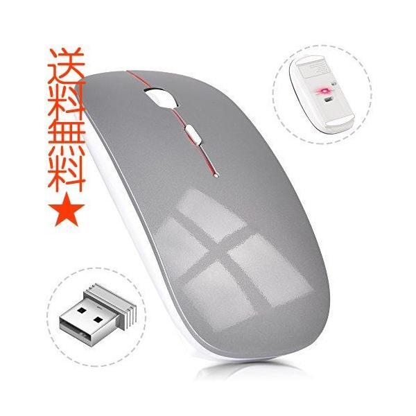 ワイヤレスマウス 超薄型 静音 無線 マウス 省エネルギー 2.4GHz 3DPIモード 高精度 持ち運び便利|happysmiles