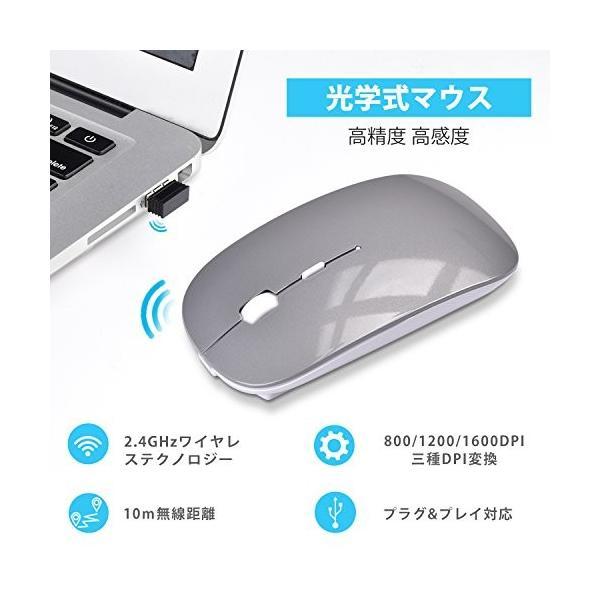 ワイヤレスマウス 超薄型 静音 無線 マウス 省エネルギー 2.4GHz 3DPIモード 高精度 持ち運び便利|happysmiles|03