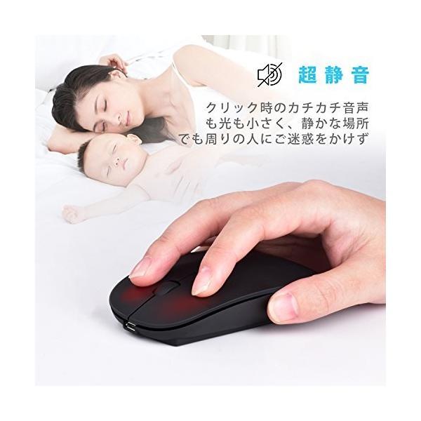 ワイヤレスマウス 超薄型 静音 無線 マウス 省エネルギー 2.4GHz 3DPIモード 高精度 持ち運び便利|happysmiles|04