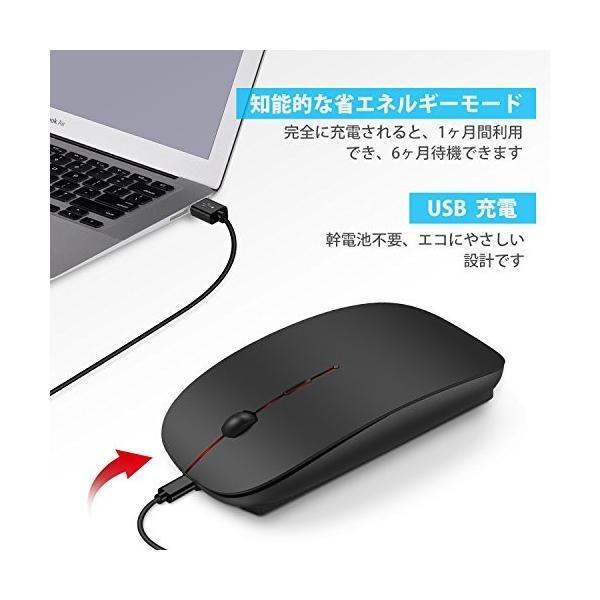 ワイヤレスマウス 超薄型 静音 無線 マウス 省エネルギー 2.4GHz 3DPIモード 高精度 持ち運び便利|happysmiles|06