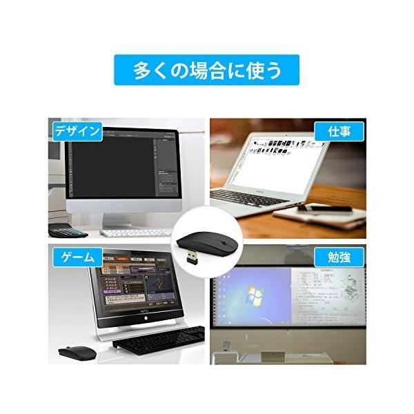 ワイヤレスマウス 超薄型 静音 無線 マウス 省エネルギー 2.4GHz 3DPIモード 高精度 持ち運び便利|happysmiles|07