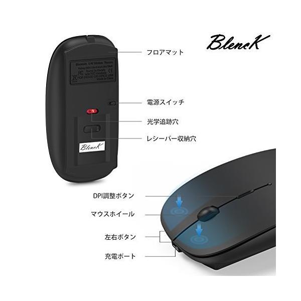 ワイヤレスマウス 超薄型 静音 無線 マウス 省エネルギー 2.4GHz 3DPIモード 高精度 持ち運び便利|happysmiles|08