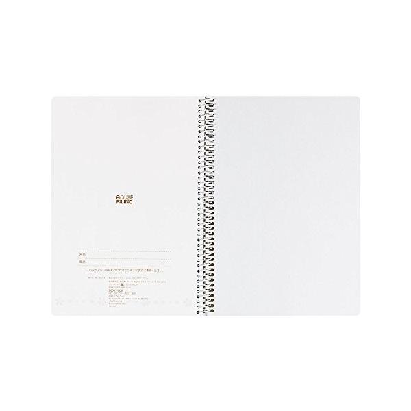 ミドリ 手帳 日記 HF ダイアリー 育児 A5 26007006|happysmiles|12
