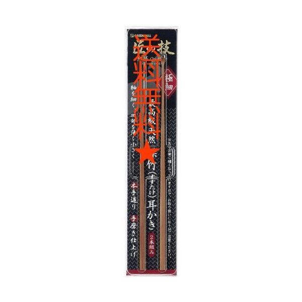 匠の技 最高級天然煤竹(すすたけ) 耳かき 2本組み G-2153|happysmiles