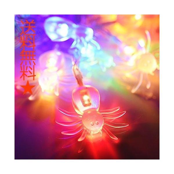 ReaseJoy ハロウィン スパイダー led ライト 電池 イルミネーションライト 電球 20LED 点滅|happysmiles