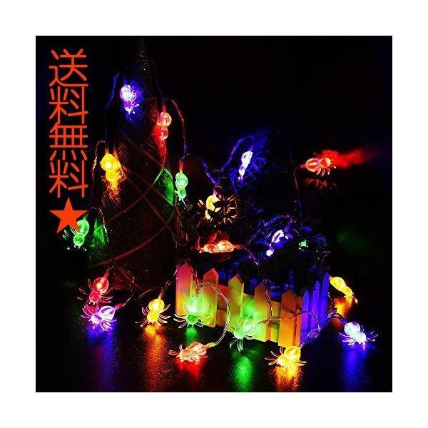 ReaseJoy ハロウィン スパイダー led ライト 電池 イルミネーションライト 電球 20LED 点滅|happysmiles|06