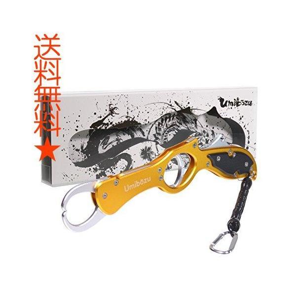 Umibozu(ウミボウズ) フィッシュグリップ 超軽量 アルミ製 魚掴み器 フィッシュキャッチャー (dゴールド)|happysmiles