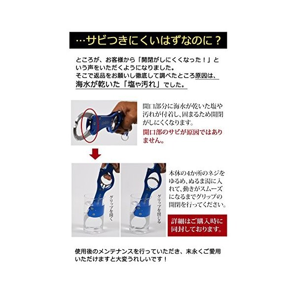 Umibozu(ウミボウズ) フィッシュグリップ 超軽量 アルミ製 魚掴み器 フィッシュキャッチャー (dゴールド)|happysmiles|07