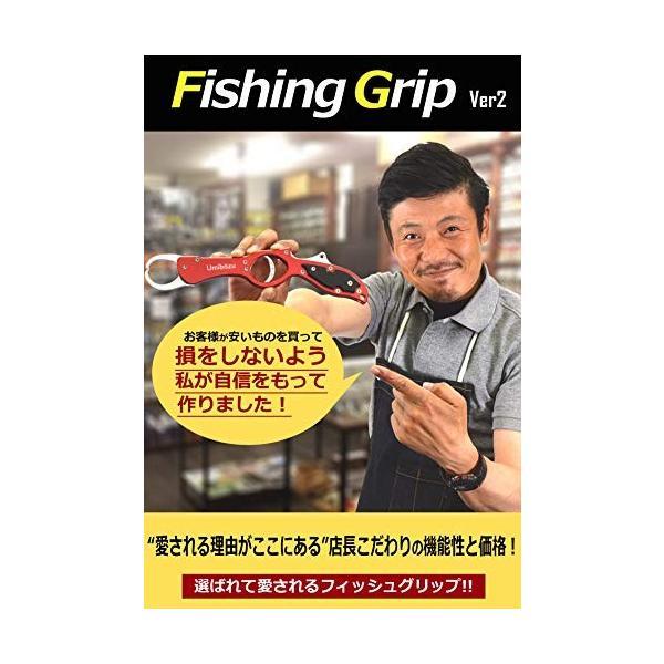 Umibozu(ウミボウズ) フィッシュグリップ 超軽量 アルミ製 魚掴み器 フィッシュキャッチャー (メタルシルバー)|happysmiles|03