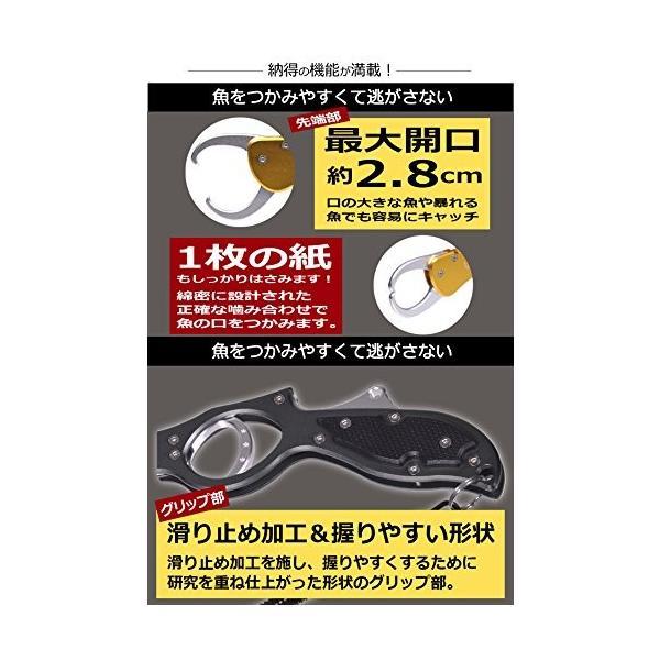 Umibozu(ウミボウズ) フィッシュグリップ 超軽量 アルミ製 魚掴み器 フィッシュキャッチャー (メタルシルバー)|happysmiles|04