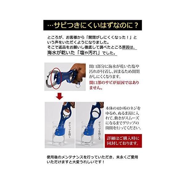 Umibozu(ウミボウズ) フィッシュグリップ 超軽量 アルミ製 魚掴み器 フィッシュキャッチャー (メタルシルバー)|happysmiles|07