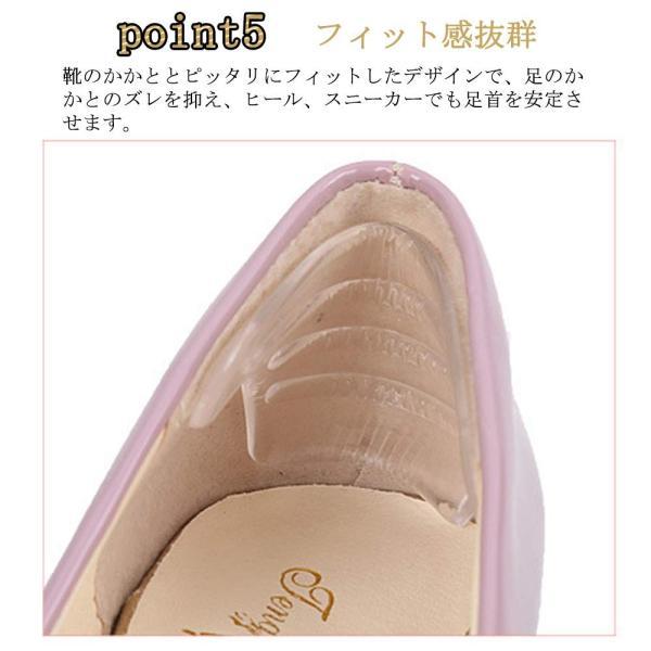 [Vkaiy] かかとパッド 6枚セット 靴ずれ防止 靴擦れ サイズ調整用 痛み軽減 メンズ レディース ジェルクッション インソール ブラック happysmiles 06