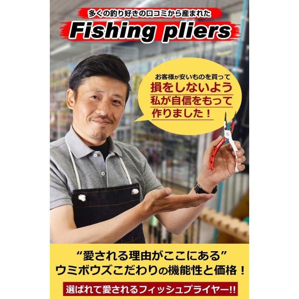 Umibozu(ウミボウズ) フィッシングプライヤー 釣り用ペンチ 超軽量 多機能 針はずし フックはずし ラインカッター 安全ロープ付き (ブラックレッド)|happysmiles|02