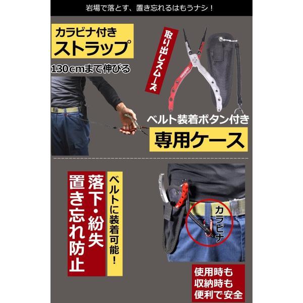 Umibozu(ウミボウズ) フィッシングプライヤー 釣り用ペンチ 超軽量 多機能 針はずし フックはずし ラインカッター 安全ロープ付き (ブラックレッド)|happysmiles|05