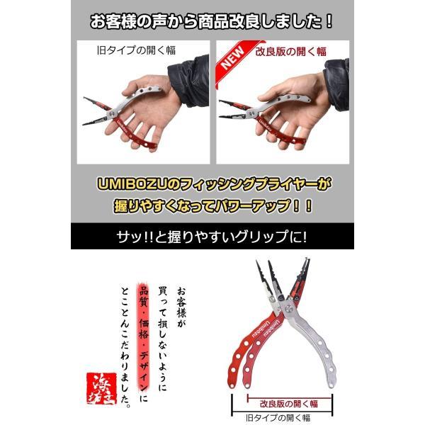 Umibozu(ウミボウズ) フィッシングプライヤー 釣り用ペンチ 超軽量 多機能 針はずし フックはずし ラインカッター 安全ロープ付き (ブラックレッド)|happysmiles|07