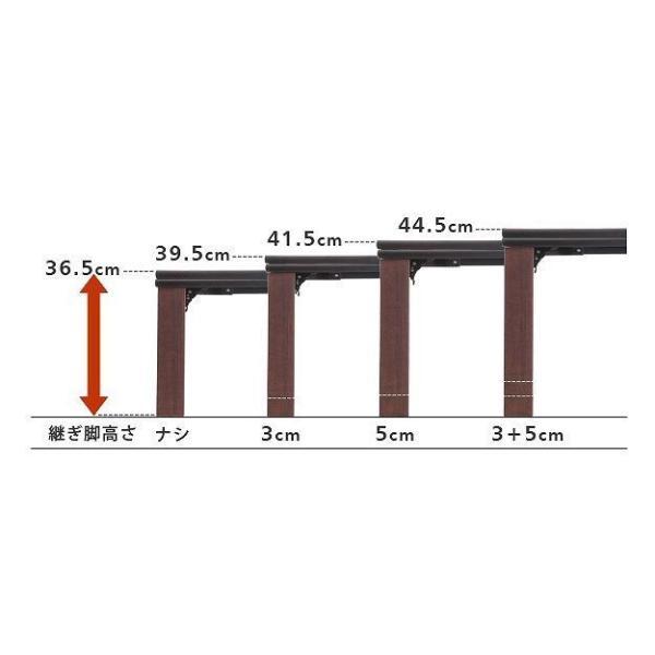 こたつテーブル ホワイト フラットヒーター 正方形 80×80 日本製 高さ4段階調節