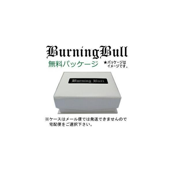 Burning Bull〜バー二ングブル〜刻印対応 シルバー925 ペアリング 111-026