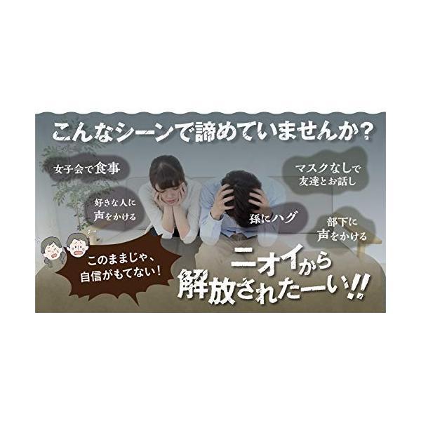 from COCORO(フロムココロ) [Frepure](フレピュア) サプリ タブレット チュアブルタイプ 30粒入り 3袋セット (90個分) happytaime-store 03