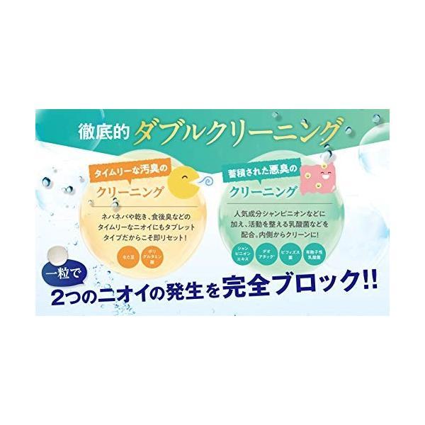 from COCORO(フロムココロ) [Frepure](フレピュア) サプリ タブレット チュアブルタイプ 30粒入り 3袋セット (90個分) happytaime-store 04