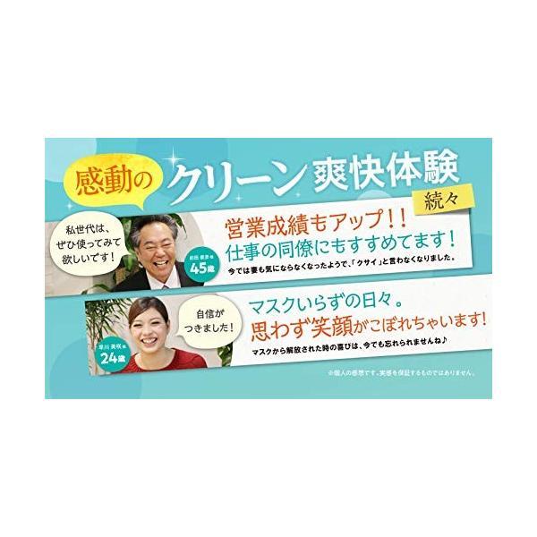 from COCORO(フロムココロ) [Frepure](フレピュア) サプリ タブレット チュアブルタイプ 30粒入り 3袋セット (90個分) happytaime-store 06