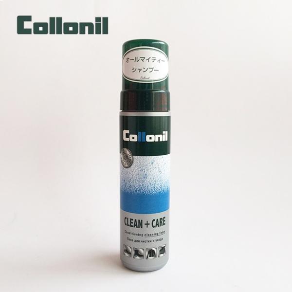 collonil コロニル クリーン&ケア 革靴クリーナー 雑誌BAILAで紹介されました|happyvalue